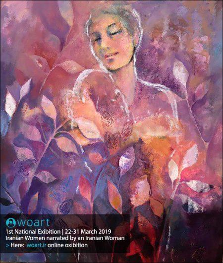 نام هنرمند: ارکیده هدف جو | عنوان اثر: زن ایرانی | تکنیک: آکریلیک | ابعاد: 60در70سانتیمتر