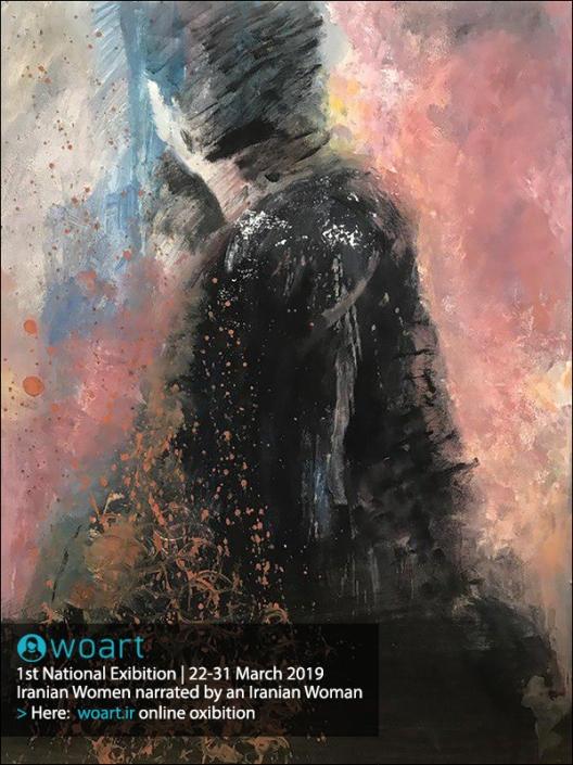 نام هنرمند: ارکیده هدف جو | عنوان اثر: زن ایرانی | تکنیک: آکریلیک | ابعاد: 80در60سانتیمتر