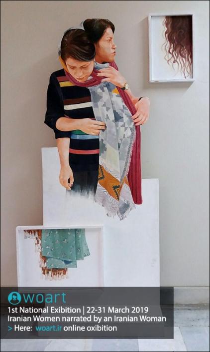 نام هنرمند: بنفشه انیش | عنوان اثر: ناشناختگی | تکنیک: رنگ و روغن روی چوب | ابعاد: ۱۴۴در۷۰ سانتیمتر