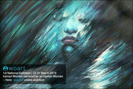 نام هنرمند: زهرا سادات حسینی | عنوان اثر: ونوس | تکنیک: میکس مدیا | ابعاد: ۱۲۰در۸۰ سانتیمتر