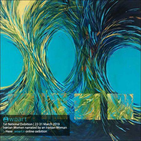 نام هنرمند: شروین شماس | بدون عنوان | تکنیک: اکریلیک روی بوم | ابعاد: ۱۰۰در۱۰۰ سانتیمتر