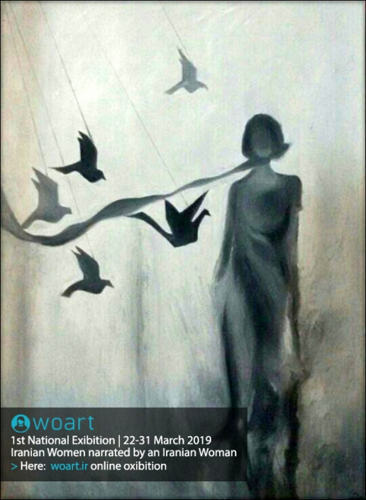 نام هنرمند: مریم (بهار) ایزدی | عنوان: مرغ اسیر | تکنیک: رنگ و روغن | ابعاد: ۶۰در۸۰ سانتیمتر