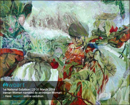 نام هنرمند: نسا فرجی | بدون عنوان 1 | تکنیک: رنگ و روغن | ابعاد: ۶۰در۸۰ سانتیمتر
