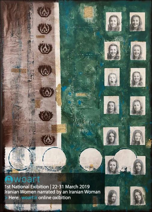 نام هنرمند: نوا ثابت ایمانی | عنوان اثر: زن | تکنیک: کلاژ روی بوم | ابعاد: ۵۰در۷۰ سانتیمتر
