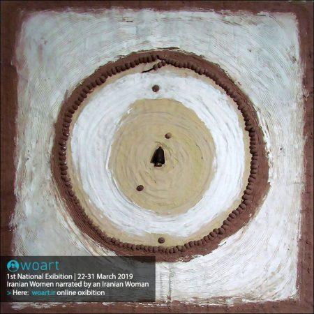 نام هنرمند: طاهره مصطفوی | عنوان اثر: زن ایرانی۱ | تکنیک: میکس مدیا | ابعاد: ۱۰۵در۱۰۷ سانتیمتر