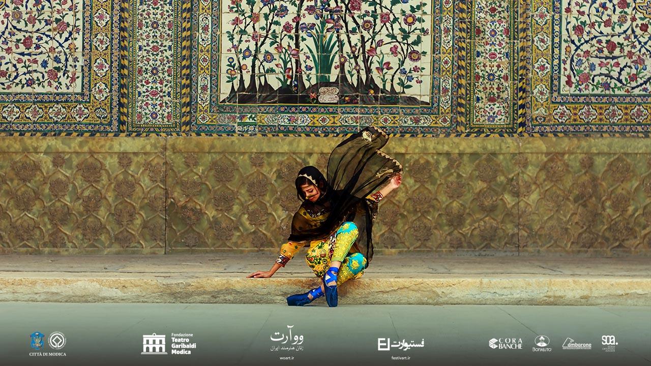 Iranian woman nariated by an iranian woman