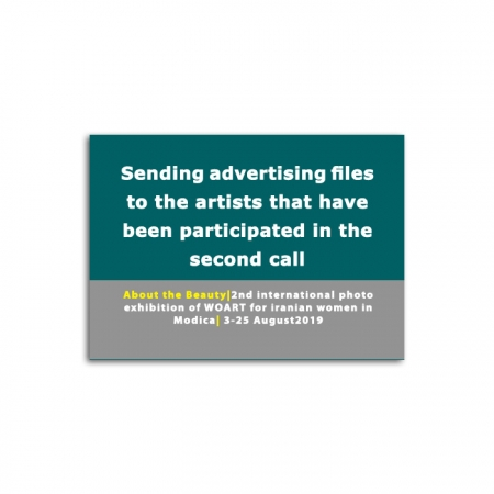 Sending advertising files to artists participating in the second call