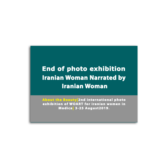 End of photo exhibition