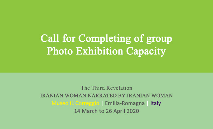 Call for Completing of group Photo Exhibition Capacity