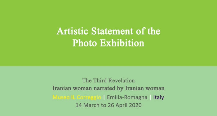 The Statement of the Photo Exhibition published.