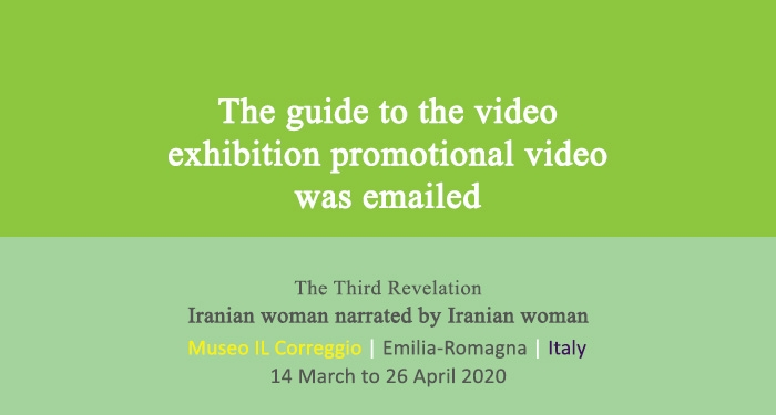 The guide to the video exhibition
