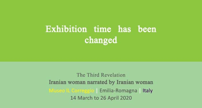 Exhibition time has been changed