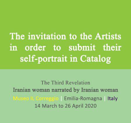 Self-portrait in Catalog